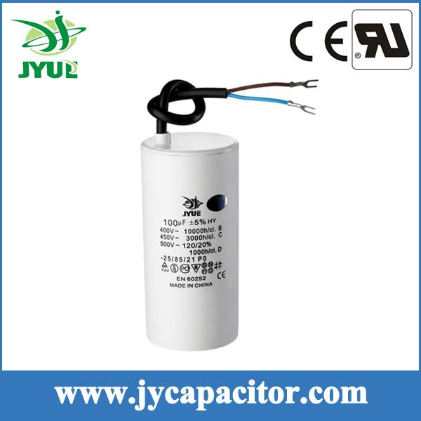 水泵电容/电容器/钝化元件/电子元件及用品