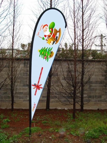 рекламные флаги