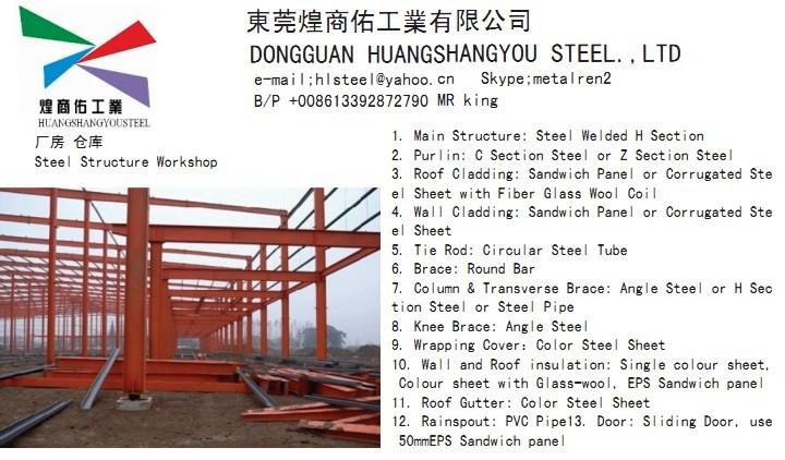 钢结构化工厂房 ,钢结构养殖场